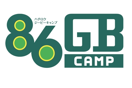 ハチロクGBキャンプ募集開始                                            スーパーGT、スーパー耐久レースに参戦するモータースポーツチーム、『埼玉トヨペットGreen Brave』の全面サポートにより体ひとつで『86ワンメイクレース』に参戦できるプログラムをご用意しました! 詳しくはクリック♪